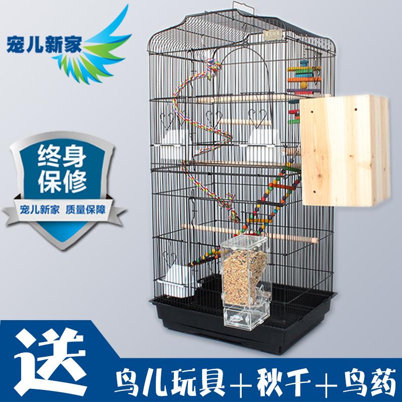玄凤虎皮鹦鹉笼子大型不锈钢鸟笼子八哥笼大号金属牡丹鹩哥繁殖笼