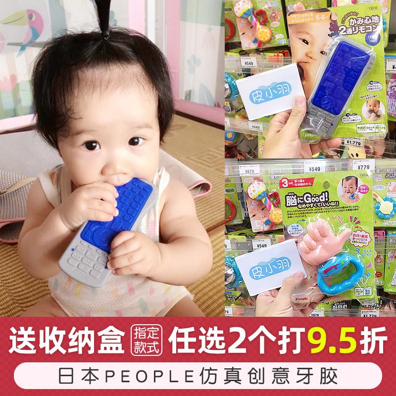 Игрушки для прорезывания зубов / Детские зубные щетки Артикул 561853941110
