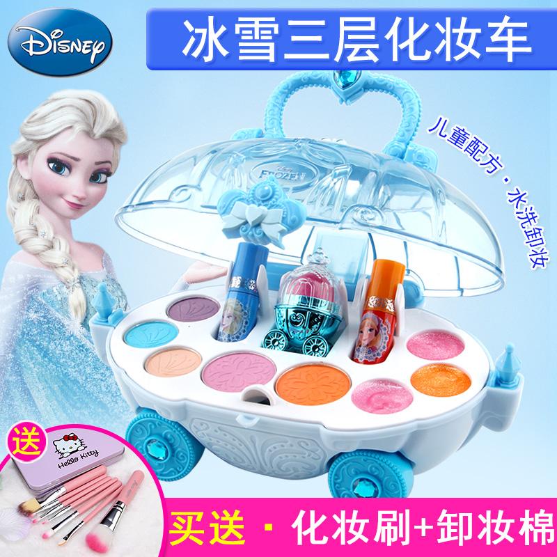 迪士尼儿童化妆品公主彩妆盒套装无毒小女孩口红冰雪奇缘化妆玩具