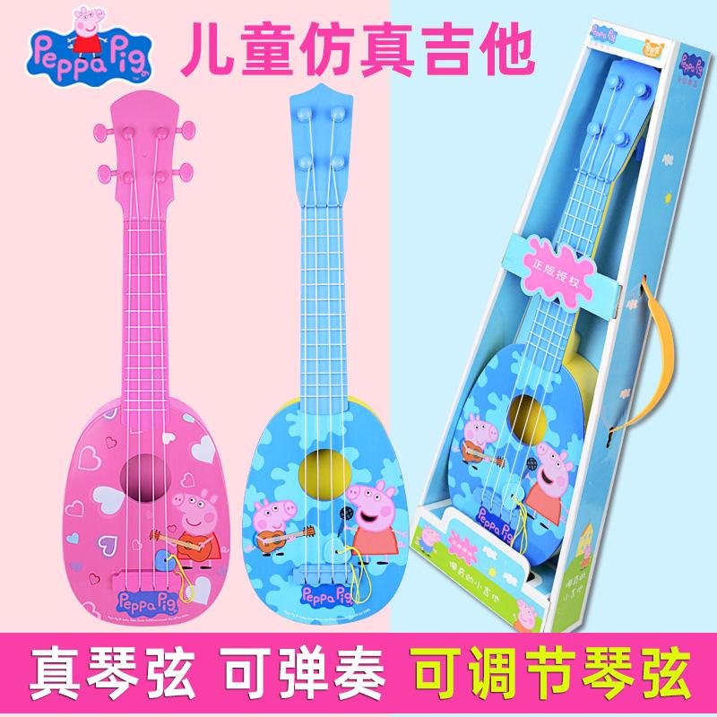 小猪佩奇吉他尤克里里初学者玩具