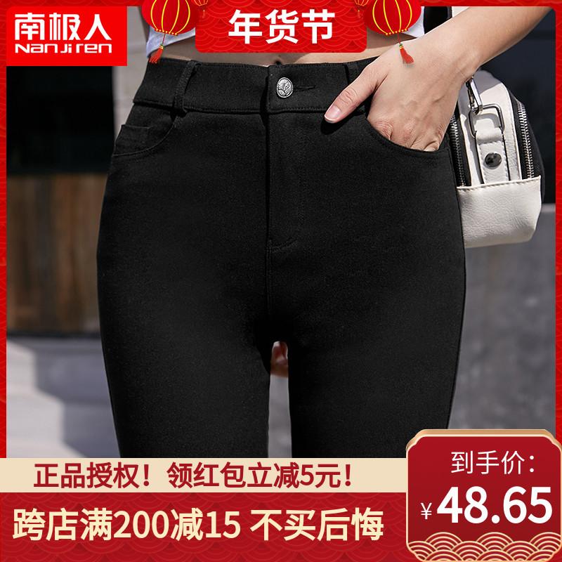 南极人裤子2019新款春秋魔术裤高腰薄款九分黑色打底裤满200减15