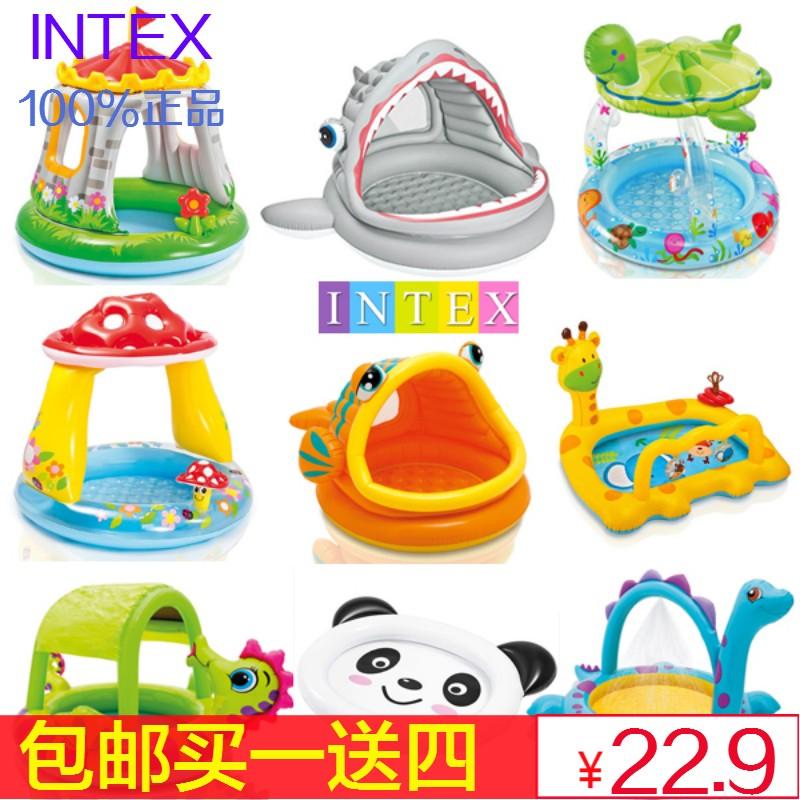 包郵送泵送球正品INTEX嬰幼兒充氣游泳池戲水池浴盆沙池海洋球池