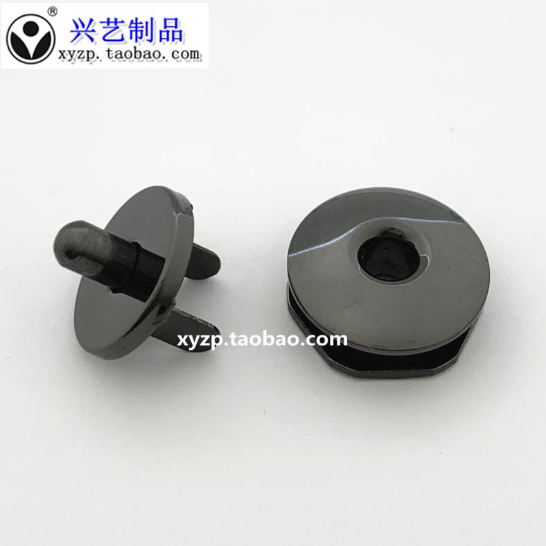 14mm 拱形磁钮 金属纽扣 穿心磁扣 吸铁扣 箱包暗扣 按扣 钱包扣