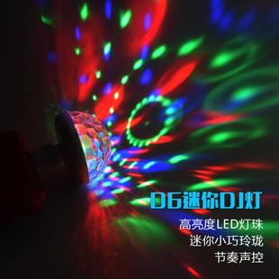 网红同款汽车LED车内灯USB变色DJ手机充电宝家用气氛灯节奏灯彩灯