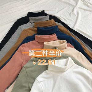 陆小团团 秋冬wan能百搭叠穿修身高领加厚保暖磨毛打底T恤衫女潮
