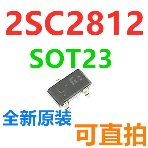 中國代購 中國批發-ibuy99 ������ 2SC2812-6 L•6 L•G SOT23 50V 150mA NPN 放大器晶体管 可直拍