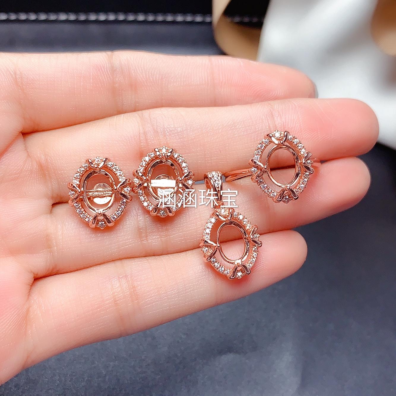 s925银戒指耳钉 吊坠套装空托 椭圆形6*8mm可镶水晶玉石 来石代镶