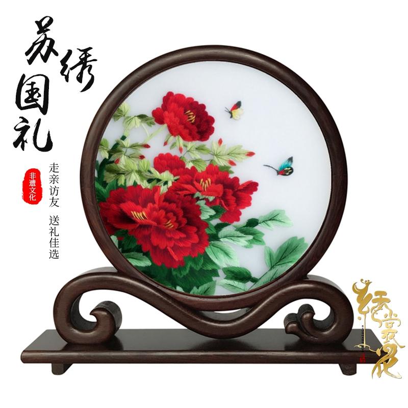 苏绣双面绣如意架摆件绣花台屏手工艺小屏风中国特色古典风格礼品