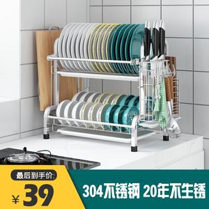 304不锈钢厨房碗架沥水架晾放碗筷沥碗柜双层用品收纳盒置物架