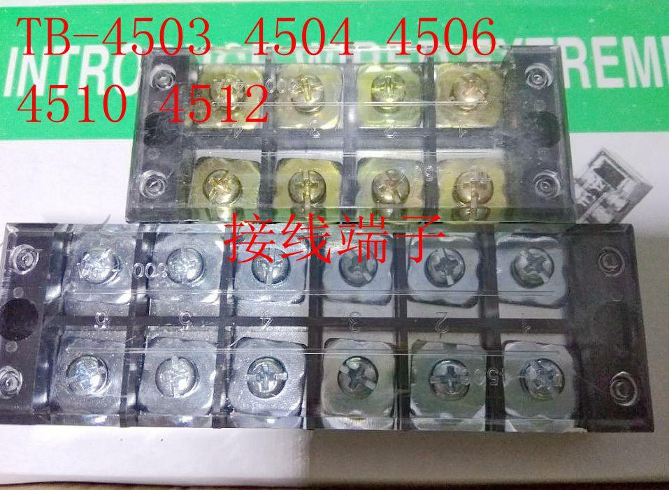 接线端子 接线板TB-4504 4505 4506 4510 4512 4503 45A 固定式