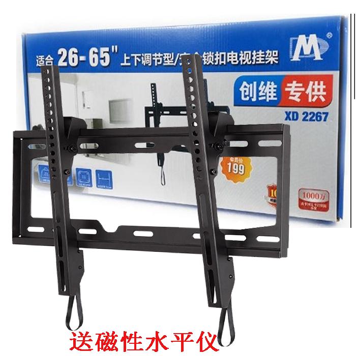 Создать размер телевизор стойка угол регулируемый 32 42 50 55 58 65 70 дюймовый жк- общий настенный стоять
