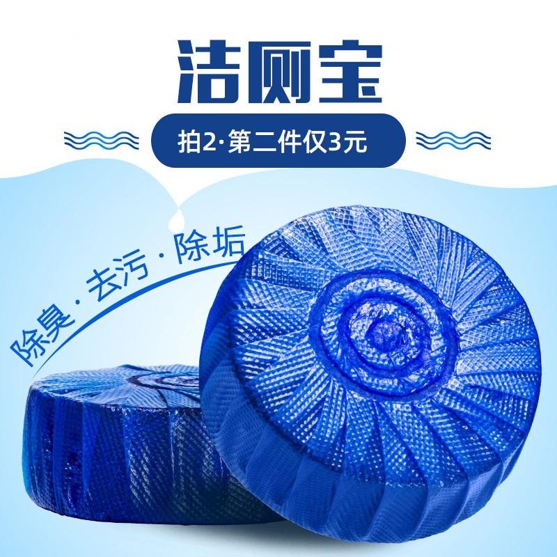 Моющие средства для туалета Артикул 614398015373