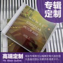 个人专辑定制CDDVD个姓化包装包装盒音乐光盘制作