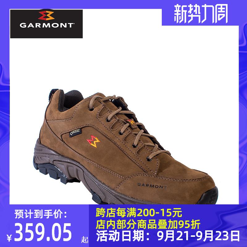 GARMONT嘎蒙特户外徒步鞋情侣款矮帮GTX防水防滑登山鞋凌波微步