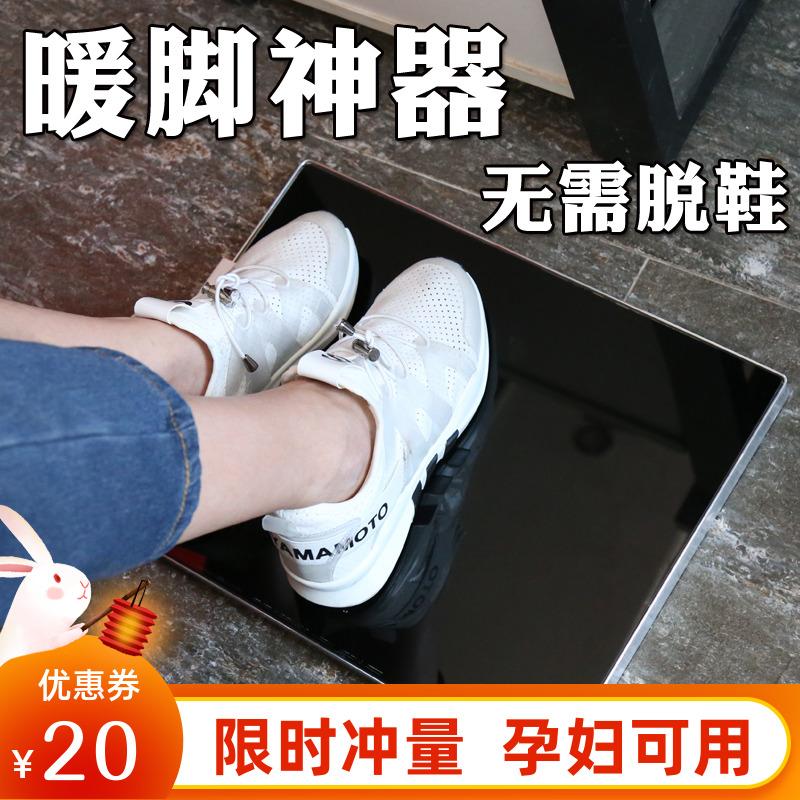 办公室暖脚取暖神器烤脚捂脚暖鞋暖脚板插电暖脚宝碳晶电热暖脚垫
