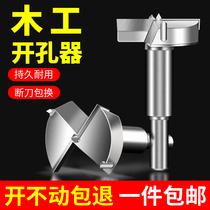 空調安裝水管打孔鉆頭擴孔器包郵方柄沖擊鉆圓柄電錘墻壁開孔器