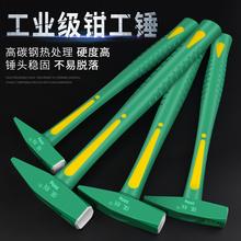 保联钳工锤鸭嘴锤小铁锤钣金锤电工锤迷你锤子手锤扁锤铁榔头工具