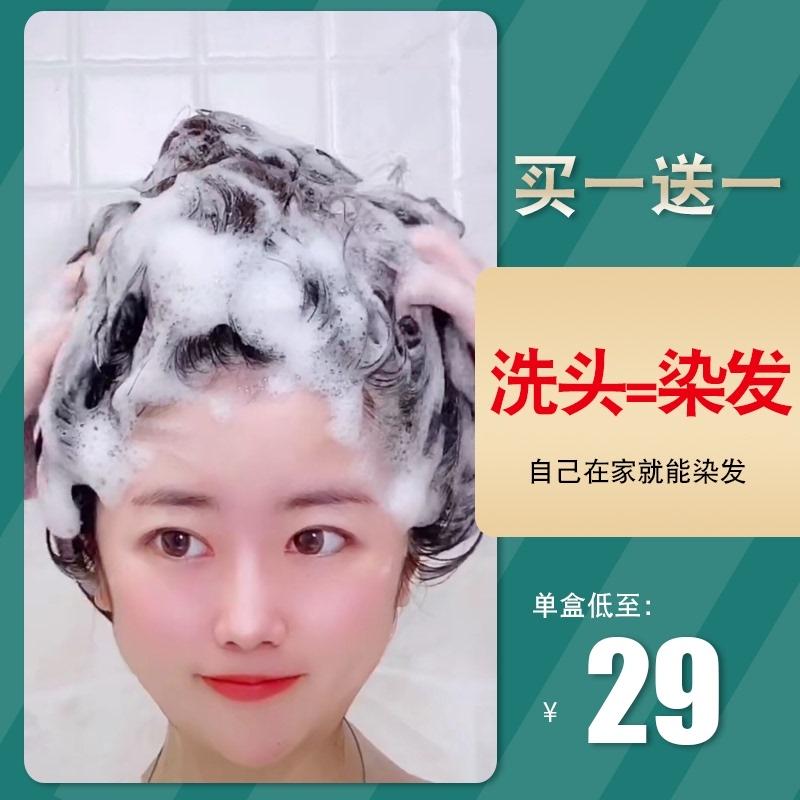 Крем для волос Артикул 618089892649