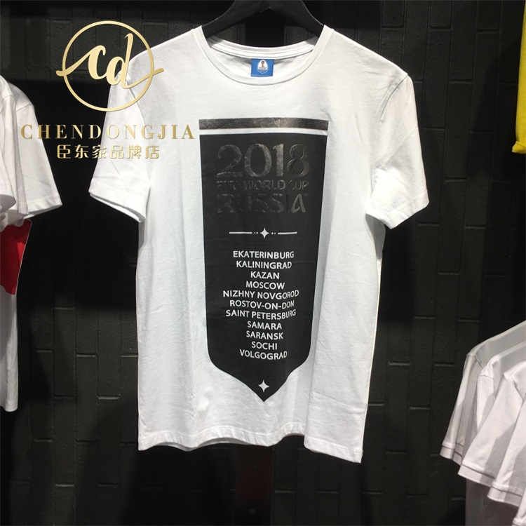 专柜正品杰克琼斯纯棉足球系列短袖T恤218301536 218301536A06