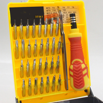 32-in-1 multi-function screwdriver screw batch screwdriver set machine Disassembly tool
