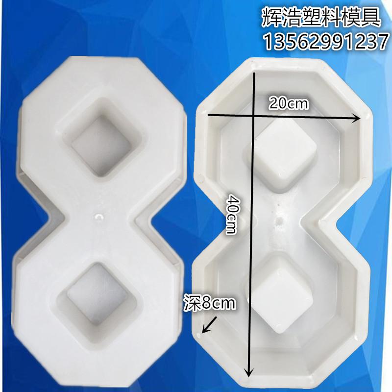 40*20*8単8字芝植草カラータイルセメントプレキャストプラスチック金型ケース