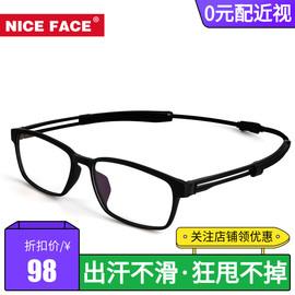 NICEFACE篮球眼镜运动近视眼镜框防雾足球护目镜架可配近视眼睛图片