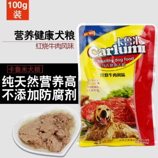 Kalume braised beef flavor 100g canned dog Dog snacks dog wet food canned soft Miao Feng