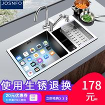 单槽厨房长方形餐厅带洗手盆卫生间单个单盆超大菜池不锈钢水槽
