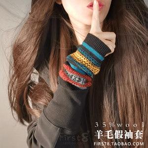 半指羊绒保暖手套假袖子无指洞秋冬天季文艺范儿民族风格手肘套女