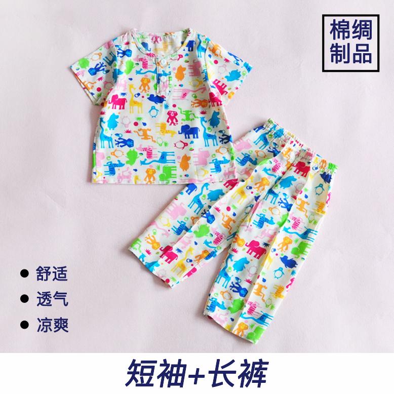2019新款薄棉绸套装宝宝棉绸空调衣绵绸人造棉儿童短袖长裤 F808