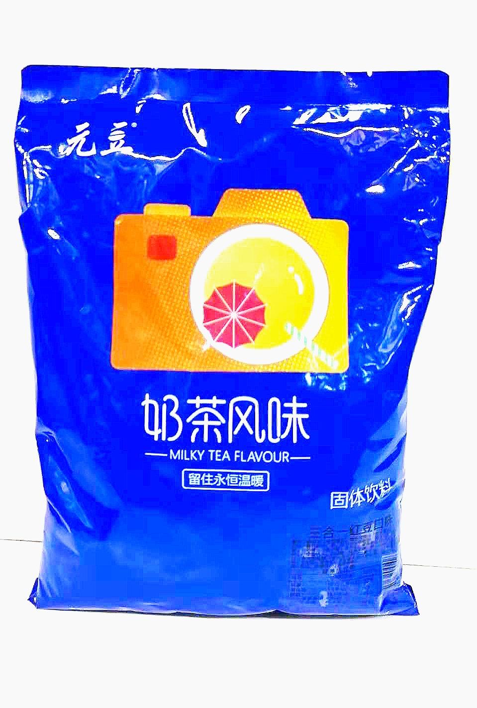 元豆三合一红豆奶茶粉1000g咖啡机原料奶茶粉2袋包邮