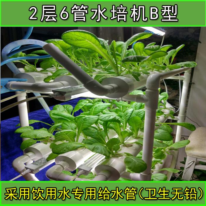 粗管道直径75或63mm二层无土栽培设备阳台种菜神器蔬菜水培机耕架