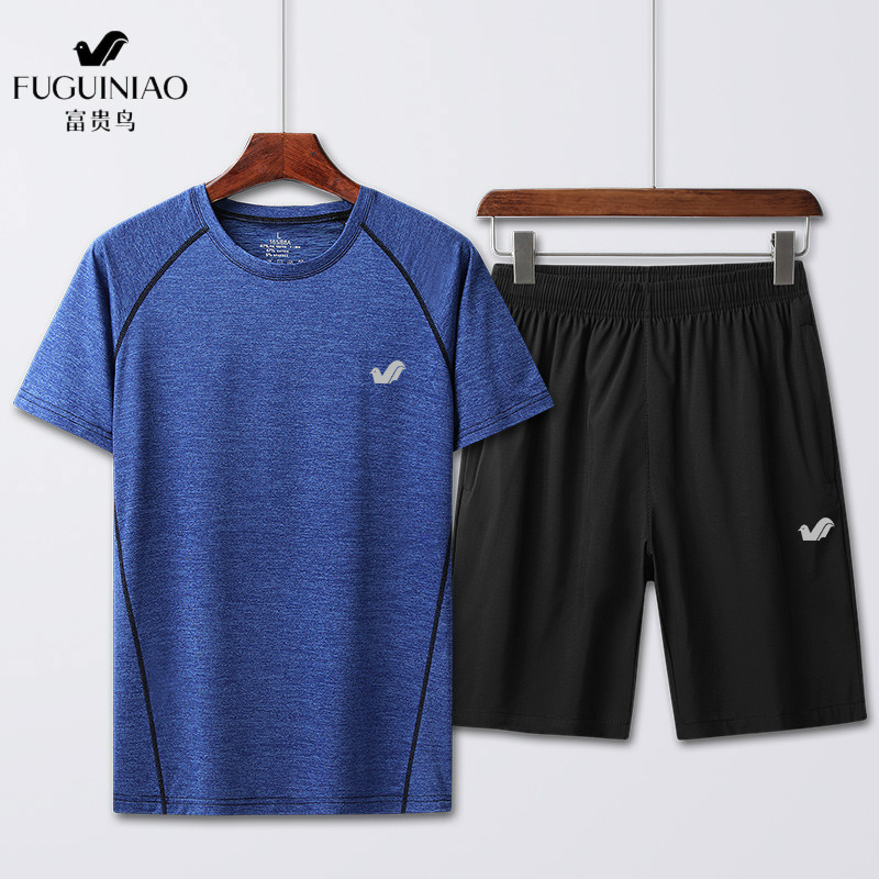 Fuguiniao summer quick drying T-shirt short sleeve suit ice silk breathable casual shorts sports suit mens T-shirt two piece set