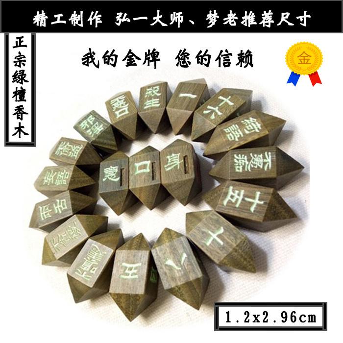 Зеленый пахучая древесина начать исследовать круглый исключительно вручную полированный хорошо ремесла узел край земля тибет начать поиск круглый незамедлительно отправить товар + бесплатная доставка