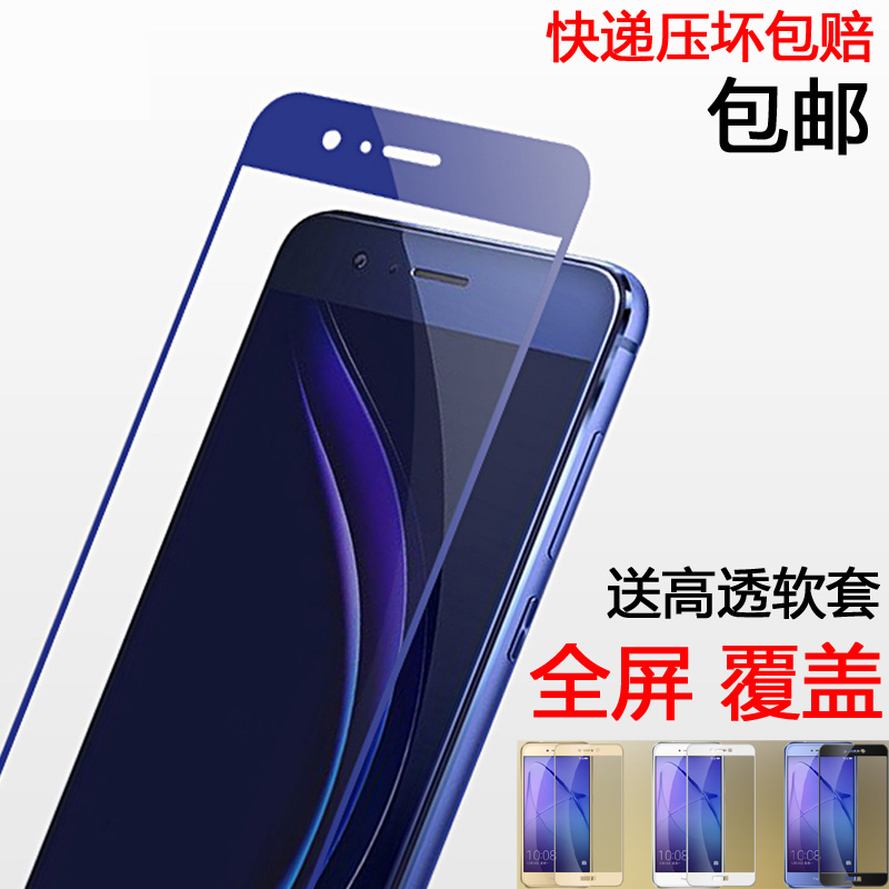 华为nova2s钢化膜note2全屏nowa全包边navo卡通2s手机贴nave潮女