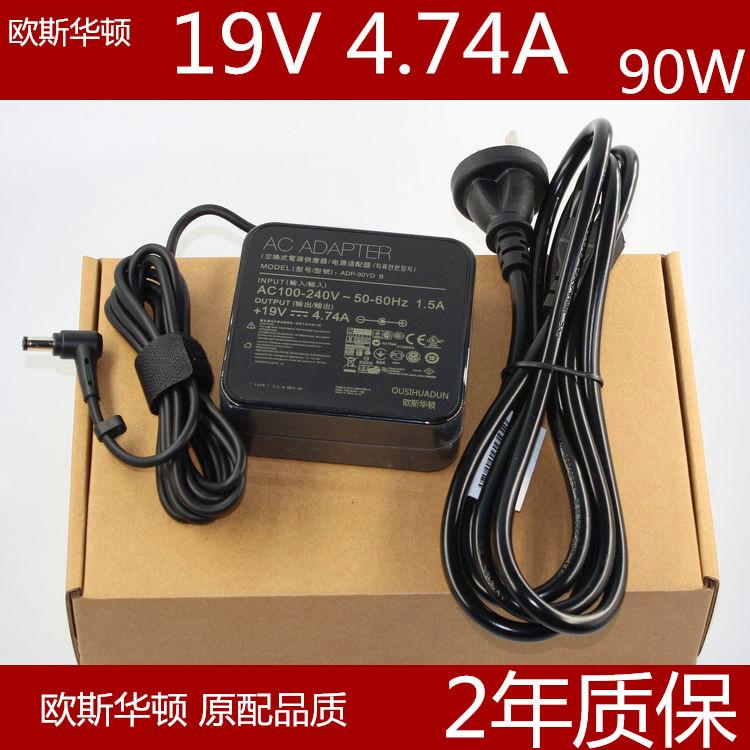 通用华硕 EXA1202YH K550D笔记本充电器19V4.74A超级本电源适配器