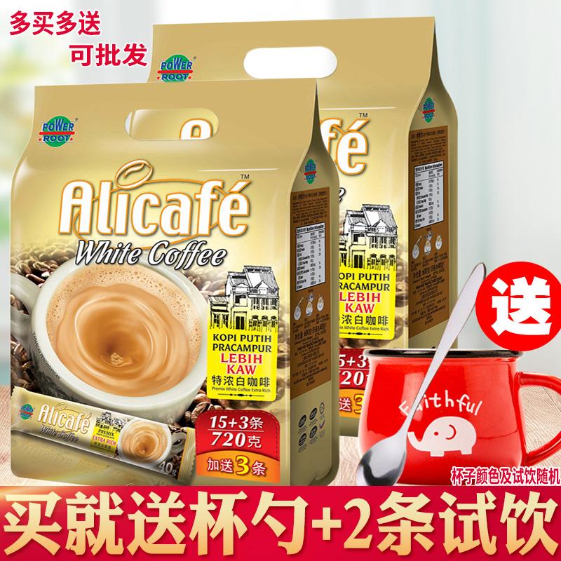 Alicafe feiteli espresso instant coffee powder imported from Malaysia