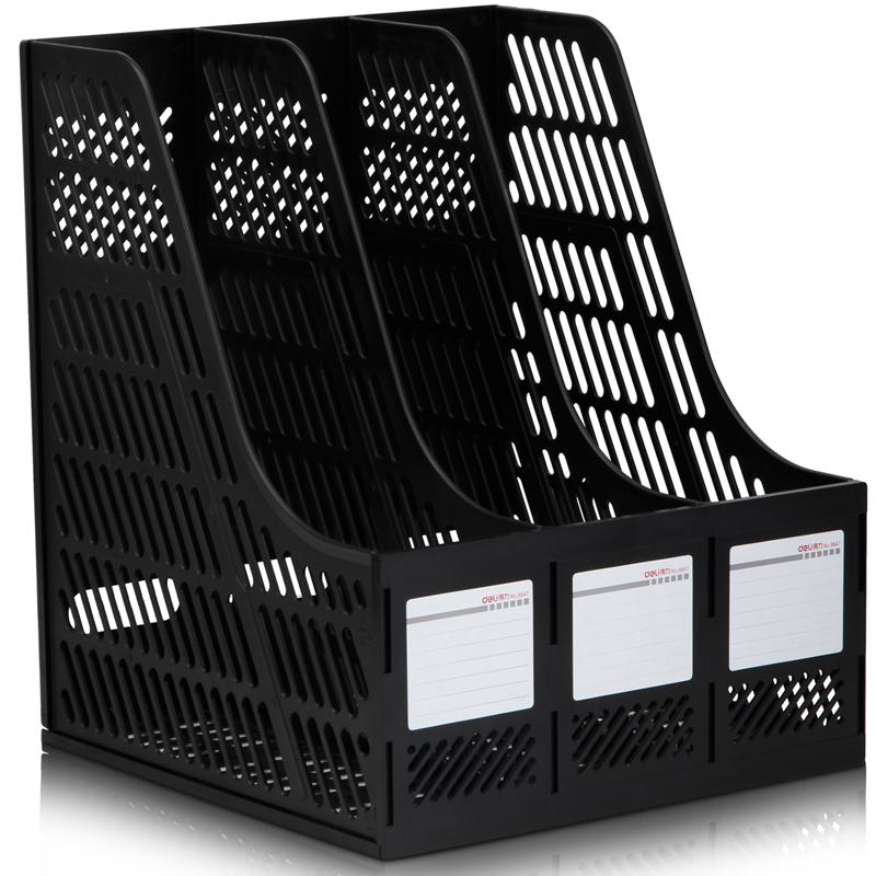 得力塑料文件框辦公收納四聯資料架三文件座文件欄桌麵書架資料架