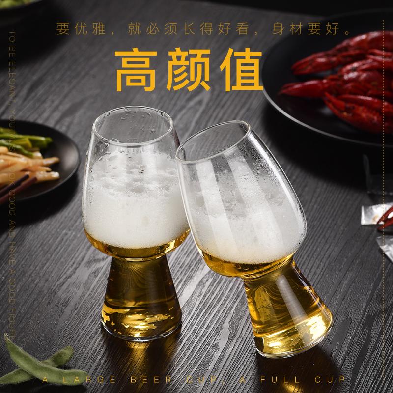 小北家NORTHOME 玻璃精酿啤酒杯家用大号大容量550ml玻璃杯子商用