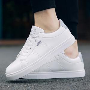 男鞋春夏夏款小白鞋男韩版潮流休闲鞋白色板鞋男百搭潮鞋学生鞋子