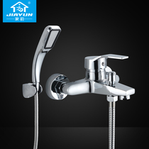 Home rhyme shower faucet bathtub faucet into the wall all copper under the water triple hot and cold mixed water valve shower set