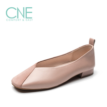 Reduced CNE2019 Autumn and Winter Boat Shoes Stitching Flat Bottom, Low heel, High heel, Square Head Grandma Shoes, Women's Single Shoes 9T21001