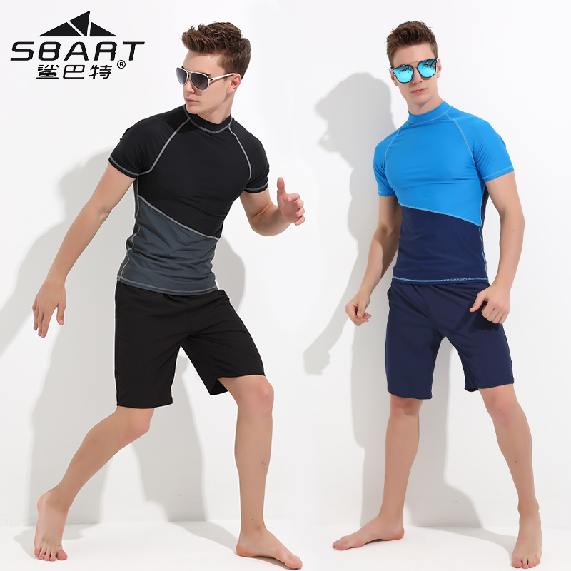 Shark Bart swimsuit men's split suit breathable quick-drying Swimsuit Large Size sunscreen snorkeling diving suit Chaozhou summer