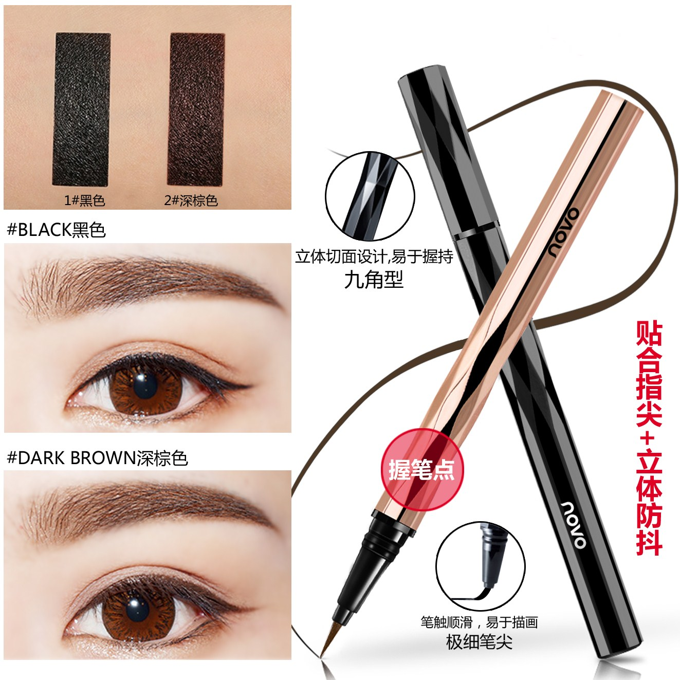 Eyeliner Pen, brown, waterproof, sweat proof, non staining, long lasting, no dyed.