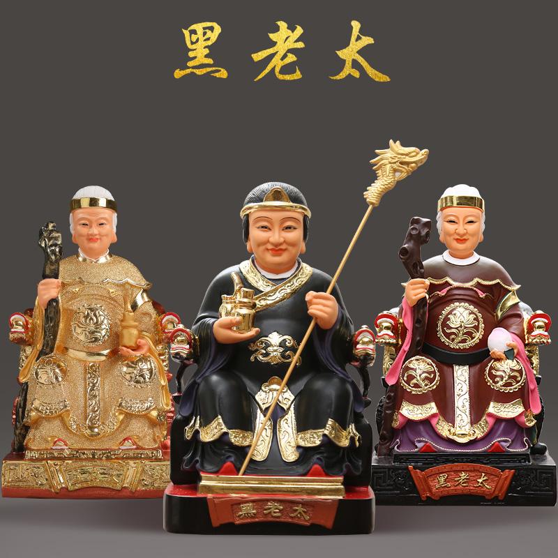 Статуи идолов Артикул 596596772424