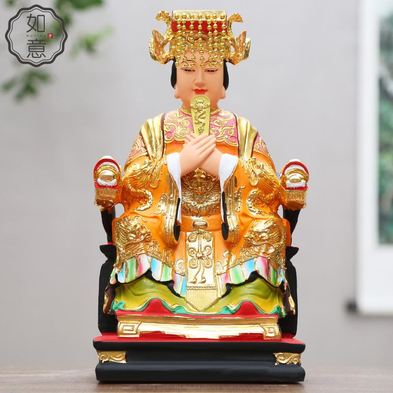 Статуи идолов Артикул 574429172406