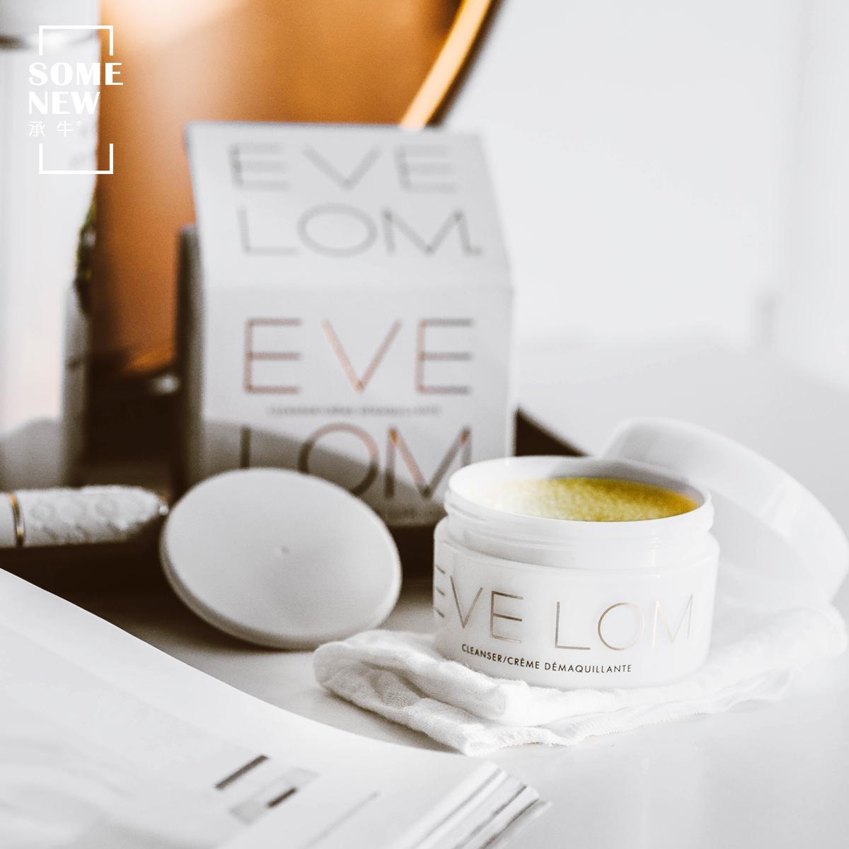 100ml清洁毛孔卸妆膏经典洁颜霜LOMEVE英国级卸妆体验SPA