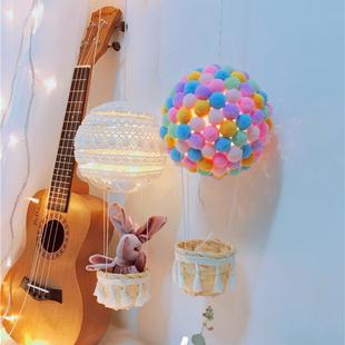 带你去旅行热气球diy材料包少女许愿灯创意手工走心礼物送女朋友