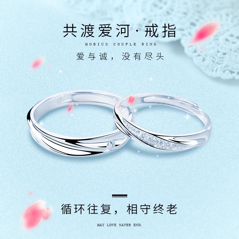 925纯银情侣款戒指女ins潮结婚对戒男士一对时尚个性单身小众礼物