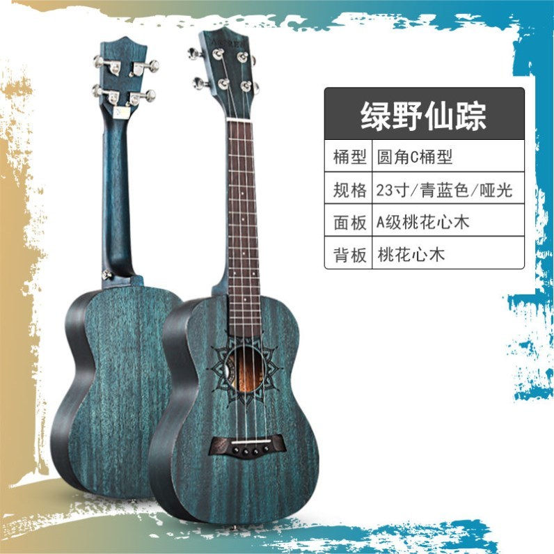 Black boys four string piano, peach blossom heart wood, ukri, ukri, Lili, beginner, 26 children, 23 inch four string